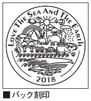 LOVE THE SEA AND EARTH 2018 バック刻印